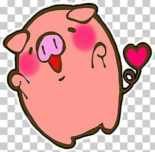 Pig Cuteness Sticker CutePDF PNG
