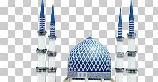 Al-Masjid An-Nabawi Great Mosque Of Mecca Quba Mosque Faisal Mosque PNG