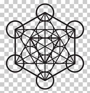 Metatron's Cube Sacred Geometry PNG