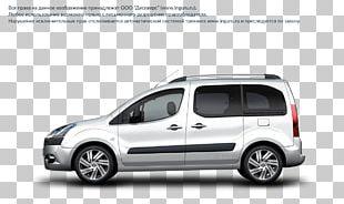 Compact Van Citroën Citroen Berlingo Multispace Car Subaru PNG