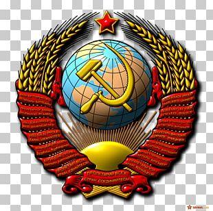 Russian Soviet Federative Socialist Republic Republics Of The Soviet Union History Of The Soviet Union Second World War Dissolution Of The Soviet Union PNG