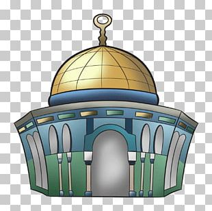 Al-Masjid An-Nabawi Istiqlal Mosque PNG