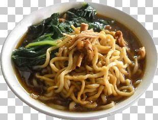 Mie Ayam Wonton Mie Goreng Indonesian Cuisine Instant Noodle PNG