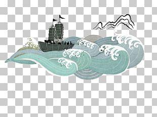 Wind Wave Sailing Ship Pattern PNG
