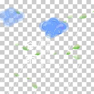 Drawing Computer File PNG