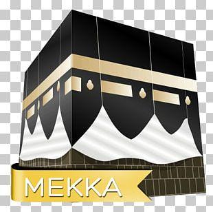 Kaaba Great Mosque Of Mecca Al-Arafah Hajj Services LTD Graphics Qibla PNG
