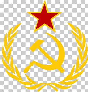 Hammer And Sickle Communism PNG