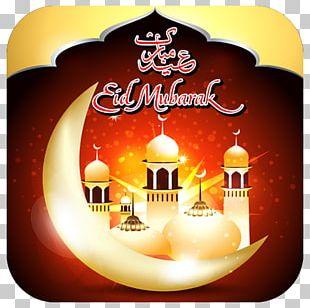 Eid Mubarak Eid Al-Fitr Eid Al-Adha Ramadan PNG
