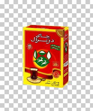 Earl Grey Tea Green Tea چای دوغزال Ceylan PNG