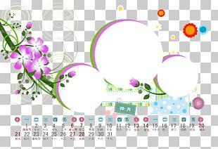 Calendar Drawing Computer File PNG