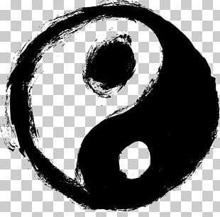 Yin And Yang Symbol Black And White PNG