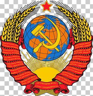 Russian Soviet Federative Socialist Republic Republics Of The Soviet Union Dissolution Of The Soviet Union Post-Soviet States Russian Civil War PNG