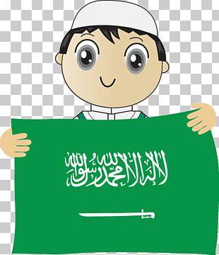 Flag Of Saudi Arabia History Of Saudi Arabia Persian Gulf PNG