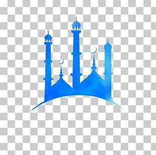 Eid Al-Fitr Sheikh Zayed Mosque Ramadan Fazail-e-Amaal PNG