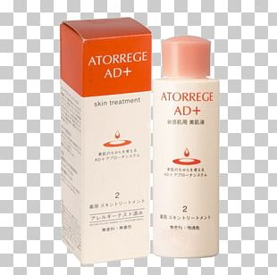 Lotion 美容液 Cream Cosmetics Skin PNG