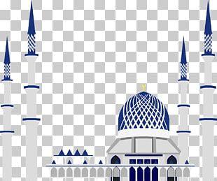 Eid Mubarak Eid Al-Fitr Eid Al-Adha Wish Ramadan PNG