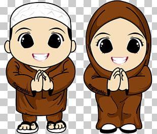 Muslim Islam Cartoon PNG