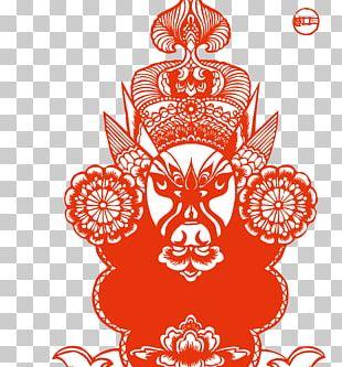 Peking Opera Icon PNG