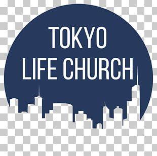 Christian Church Church Of God New Life Church Baptism PNG