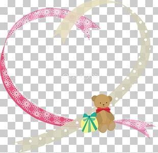 Hair Tie Pink Beige Ribbon White PNG