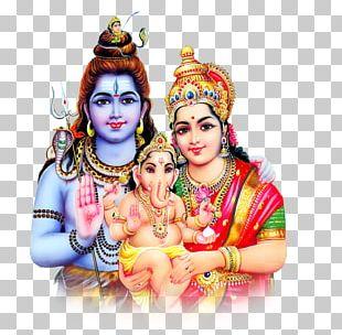 Shiva Parvati Ganesha Devon Ke Dev...Mahadev Jyotirlinga PNG