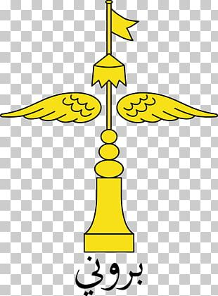 Emblem Of Thailand Brunei Emblem Of The United Arab Emirates National Emblem PNG