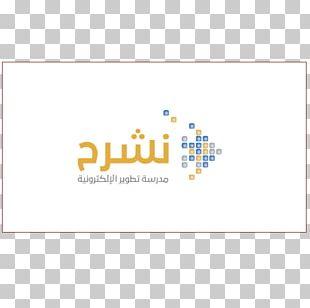 Social Media SENDANG GLAGAH INDAH Instagram Logo Video PNG
