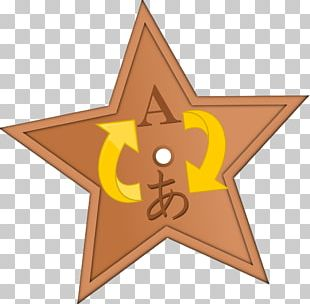 Soviet Union Hammer And Sickle Red Star Communism PNG
