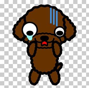 Poodle Maltese Dog Puppy Yorkshire Terrier Pug PNG