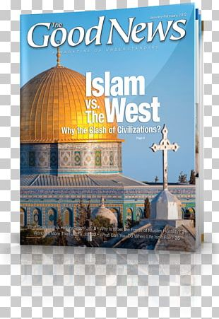 The Clash Of Civilizations And The Remaking Of World Order Quran Islam And The Clash Of Civilizations Zabur PNG