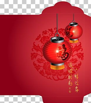 Paper Red Envelope Chinese New Year Box Packaging And Labeling PNG