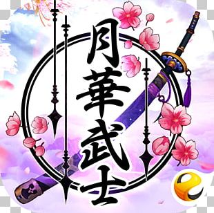 Blade & Soul Role-playing Game The Last Blade Video Game PNG
