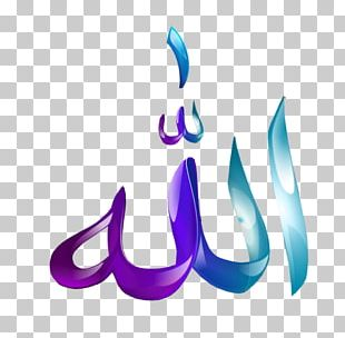 Quran Allah Dua Islam Takbir PNG