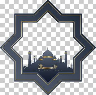 Eid Al-Fitr Portable Network Graphics Islam Eid Mubarak Graphics PNG