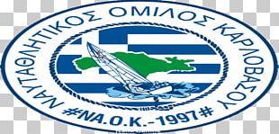 Karlovasi Samos Nautical Club ΑΕ Καρλοβασίου Ormos Marathokambou Ελαστικά PNG