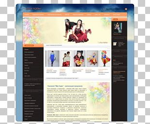 Graphic Design Web Page Display Advertising Multimedia PNG