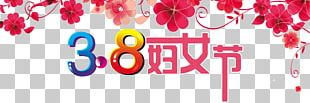 International Womens Day Woman Traditional Chinese Holidays PNG