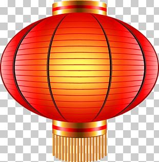 Light Paper Lantern Lantern Festival PNG