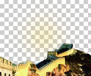 Great Wall Of China J J China Restaurant Chinese Cuisine Take-out Menu PNG