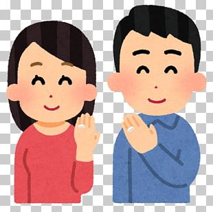 Marriage Wedding Anniversary いらすとや Ring PNG