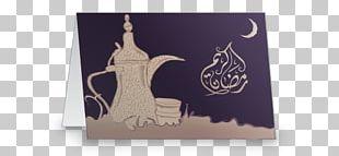 Paper Purple Gift Ramadan PNG
