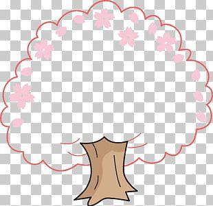 National Cherry Blossom Festival Illustration Japan Cherries PNG