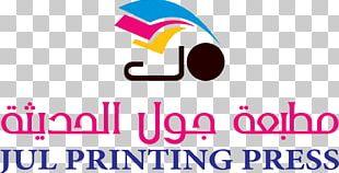 Logo Jul Printing Press Offset Printing PNG
