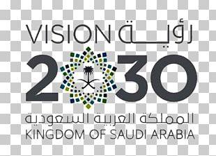 Saudi Vision 2030 Crown Prince Of Saudi Arabia Council Of Economic And Development Affairs Logo PNG