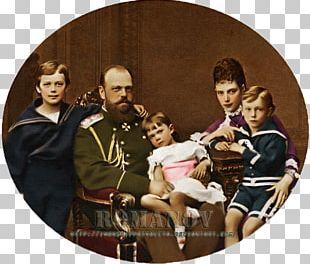 Family Russian Empire House Of Romanov Tsar History PNG