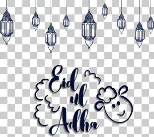 Eid Al-Adha Eid Al-Fitr Eid Mubarak Ramadan Wedding Invitation PNG