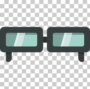 Glasses Ophthalmology Near-sightedness Visual Perception Computer Icons PNG