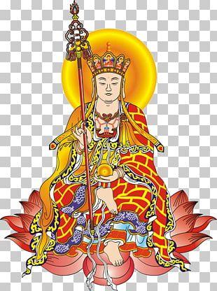Kṣitigarbha Bodhisattva Pūrvapraṇidhāna Sūtra Trailokya Yama PNG