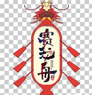 Bateau-dragon Watercolor Painting Dragon Boat Festival PNG