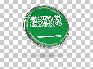Flag Of Saudi Arabia National Flag PNG
